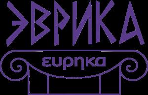 Эврика - экологическое проектирование программы ПЭК